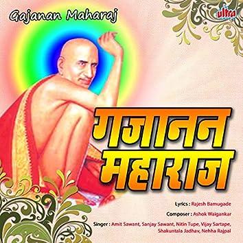 Gajanan Maharaj