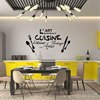 Oimia Wall Stickers Decor Motivational Saying Lettering Art French Quote Art, L'Amour De La Cuisine Art, The Love of Cooking