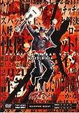 快傑ズバット VOL.2 DVD