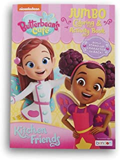 Butterbean's Cafe Coloring and Activity Book - 80 Pages - Stand-Up Character on Back