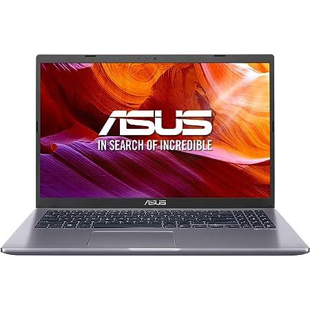 "ASUS M509DA-EJ071 - Portátil de 15.6 "" FullHD (Ryzen 7 3700U, 8GB RAM, 512GB SSD, Radeon RX Vega 10 Graphics, Sin Sistema Operativo) Gris Pizarra - Teclado QWERTY español"