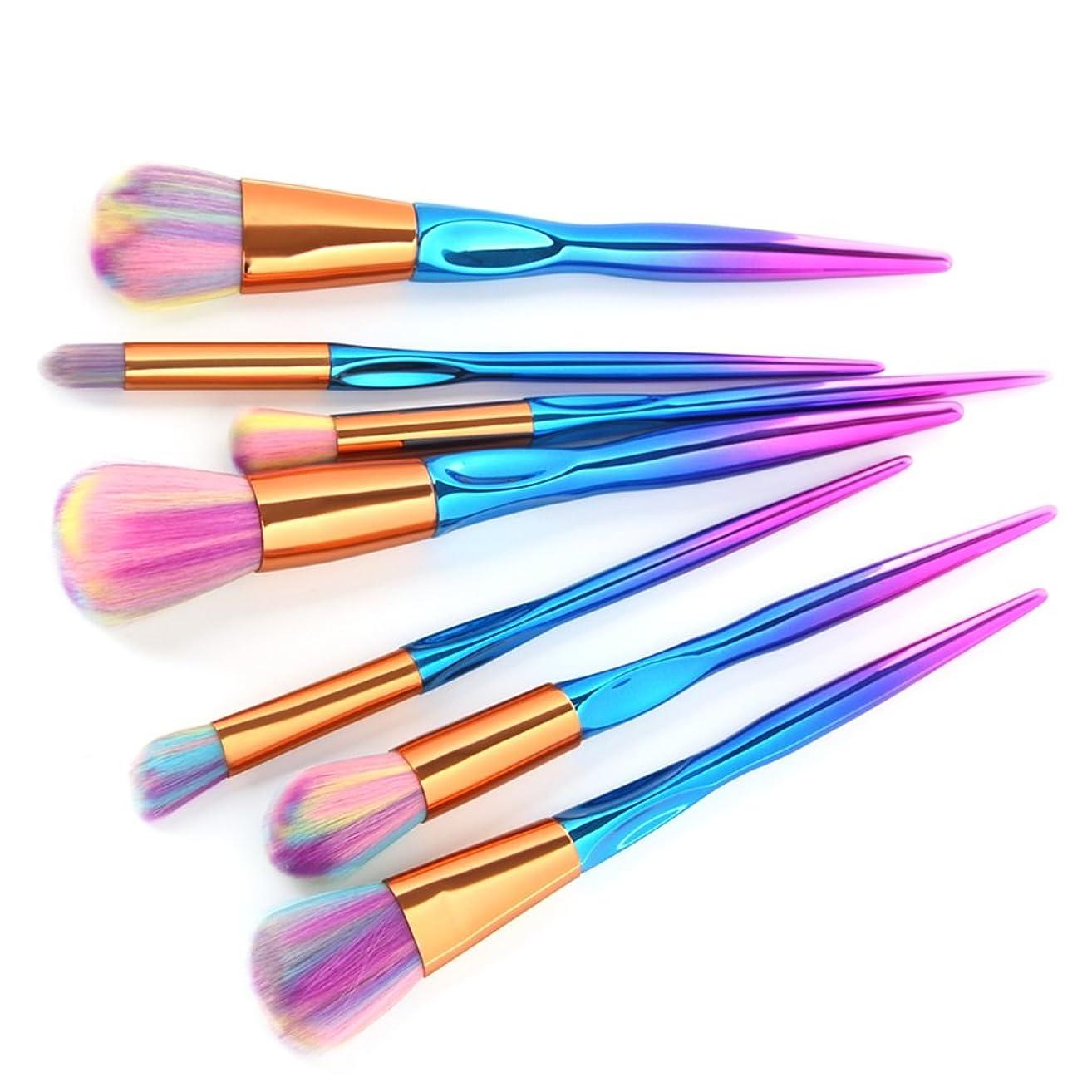 反毒フィード子CATYAA 7ハート型ハンドルメイクブラシスレッドハンドル明るい色の美容ツール (Color : Bright color)