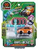 Dino Mecard Devonne and Micro Tiny Dinosaur Toy Turquoise Color Microraptor Figure Egg Capsule Storage Shooting Pop Up from Capture Car (Single Product)