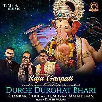 Durge Durghat Bhari - Single