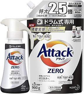 【まとめ買い】アタック ゼロ(ZERO) 洗濯洗剤(Laundry Detergent) ドラム式専用 くすみ・黒ずみを防ぐ ワンハンドプッシュ 本体400g + 詰め替え用900g 清潔実感! 洗うたび白さよみがえる