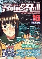 Role&Roll(ロール&ロール) Vol.16