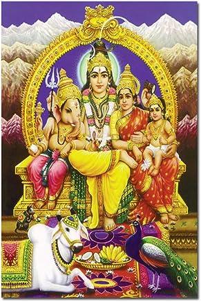 Nataraja Surin Impression Poster Mural /à Suspendre Hippie Home Decor Sophia Art Indien Dieu Hindou Shiva