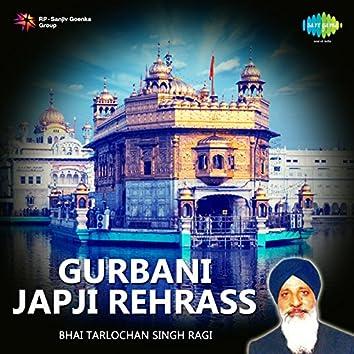 Gurbani Japji Rehrass