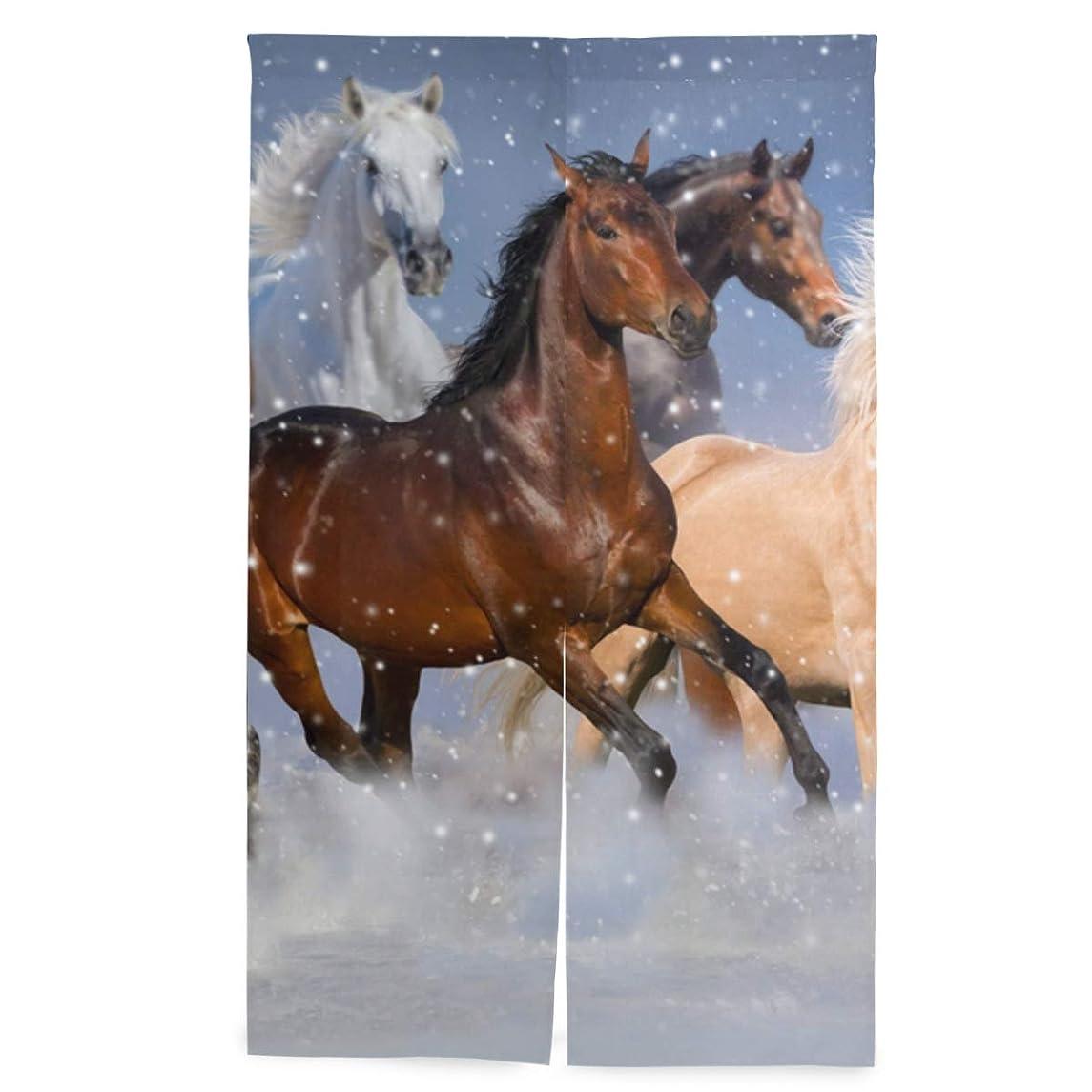 気取らない機械的に例外マキク(MAKIKU) のれん おしゃれ ロング 馬柄 暖簾 洗濯可 突っ張り棒付き 幅86cm×丈143cm