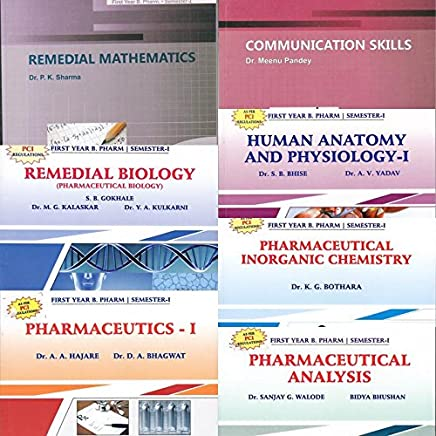 Buy First Year B  Pharm/Sem I Textbooks (As per PCI: Set of