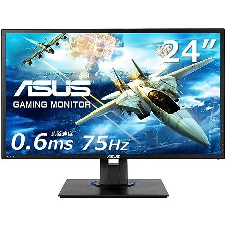 【Amazon.co.jp限定】ASUS ゲーミングモニター VG245HE-J 24インチ/フルHD/0.6ms/75Hz/HDMIx2/FreeSync/ブルーライト軽減/VESA対応/3年保証