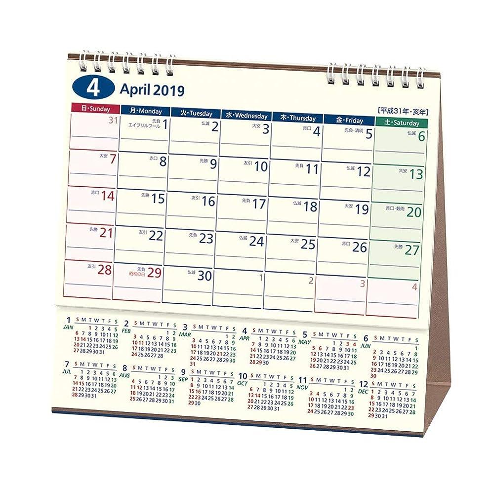 劇場ポーン親密な能率 NOLTY 2019年 カレンダー 卓上22 B6変型 C223