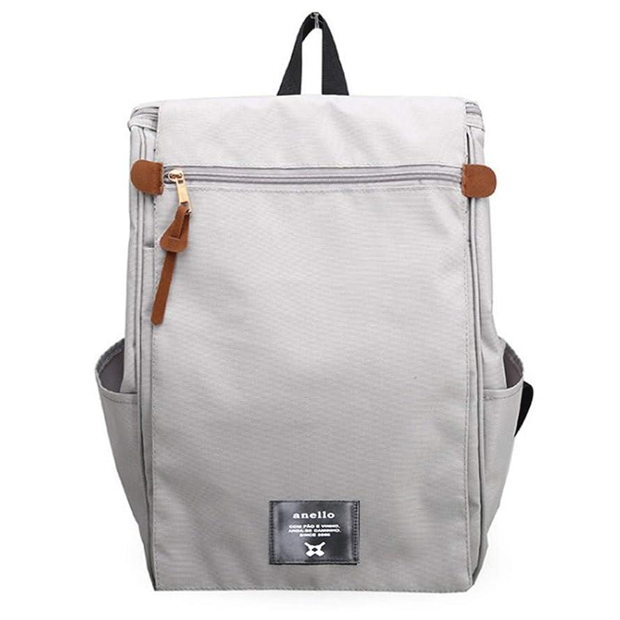 Backpack Best Gift Women Girls Commuter Bag School & Laptop Bookbag Laptop Bag Great Diaper Bag Grey by ManKindLn