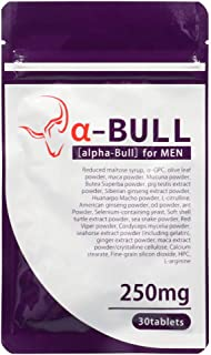 α-BULL(アルファブル)