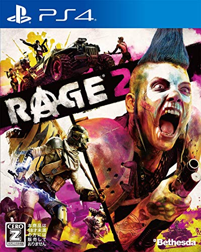 RAGE 2 - PS4 【CEROレーティング「Z」】