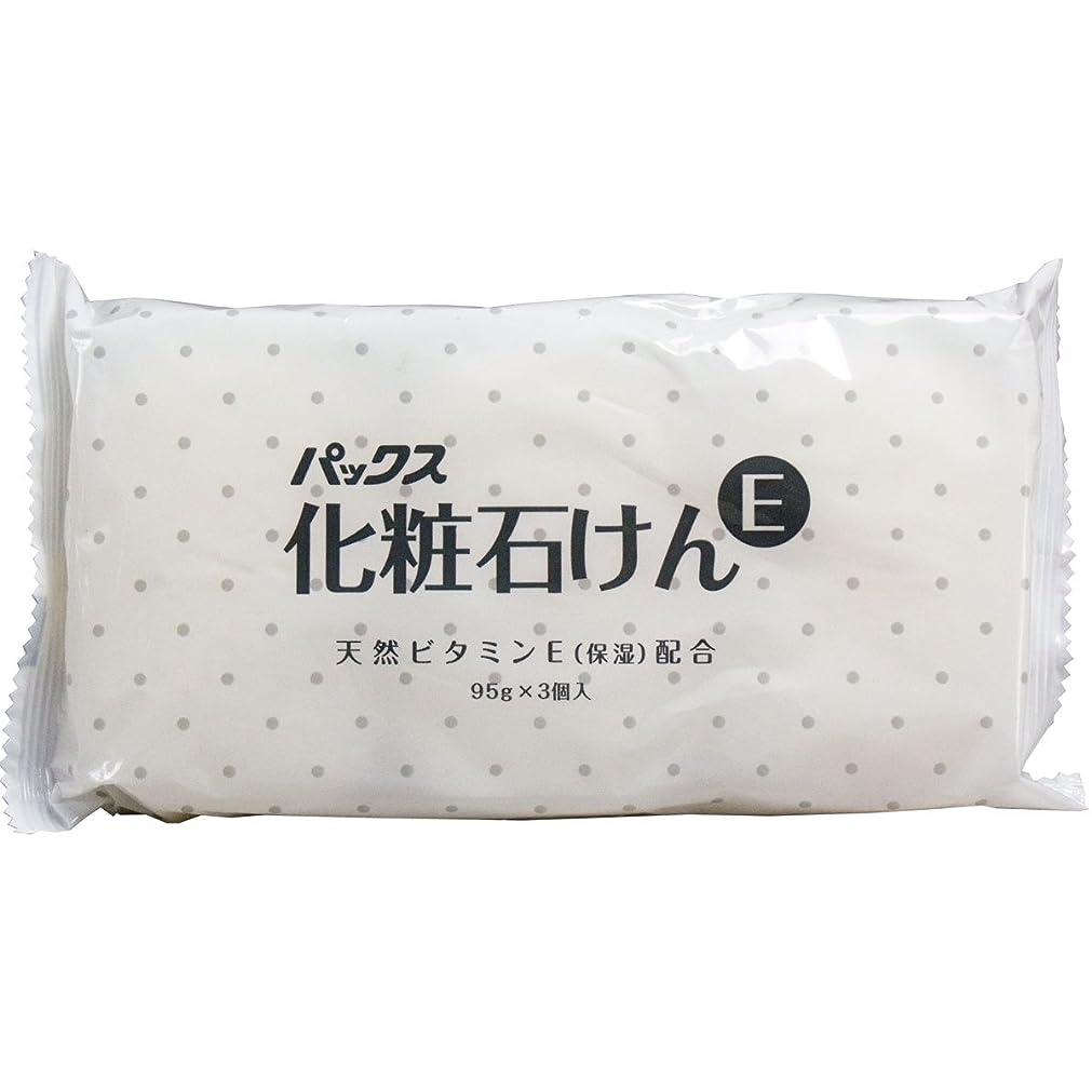 石のバーマド柔らかい足パックス化粧石けんE 95g×3