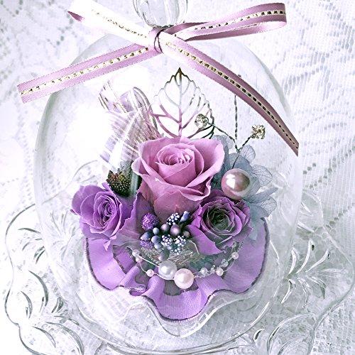 NEW ダイアナ welzo ウェルゾ オリジナル品 プリザーブドフラワー 薔薇3輪 ガラスドーム パープル
