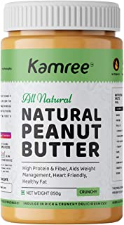Kamree All Natural Peanut Butter Crunchy (Unsweetened) (340 GM)
