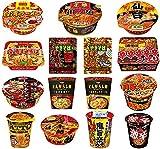 [15種] 辛いカップ麺 詰合せ [数量限定] 食べ比べ 辛口 詰め合わせ 15種セット /激辛カップラーメン カップ麺 [217] (計15個)