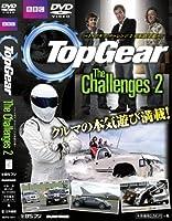 TOP GEAR THE CHALLENGE DVD 2 (日本語版) (<DVD>) (<DVD>)