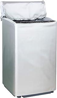[Mr. You ]洗濯機カバー 全自動洗濯機用 オックスフォード生地 防水 ほこりよけ 防風防湿 紫外線ブロック<1年保証期間>ファスナータイプ式【L】 8-10KGに対応