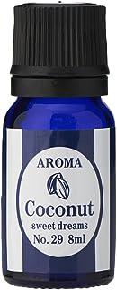 ブルーラベル アロマエッセンス8ml ココナッツ(アロマオイル 調合香料 芳香用)