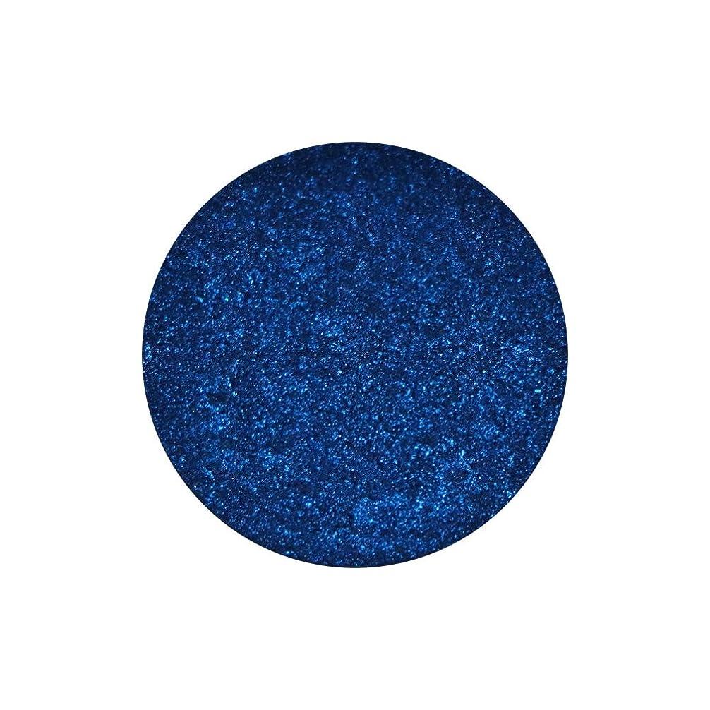 ネイルアート 寒色系カラーメタリックパウダー チップ付き【ライトブルー】ミラーパウダー クロムパウダー メタリックネイル