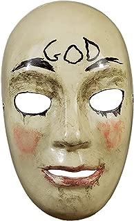 Best god of masks Reviews