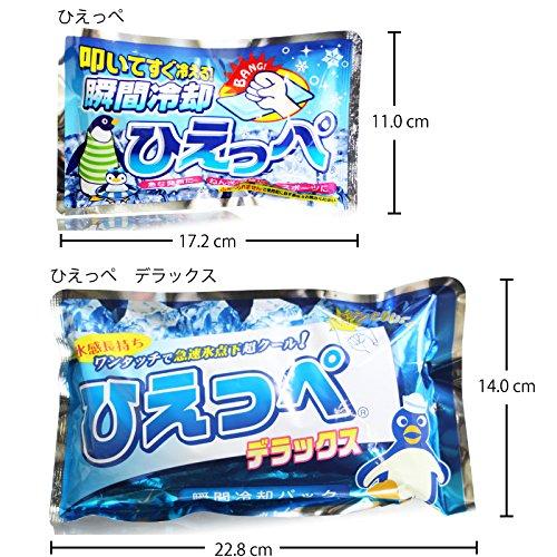 日本製japan瞬間冷却パックひえっぺ【まとめ買い20個セット】7-55-02