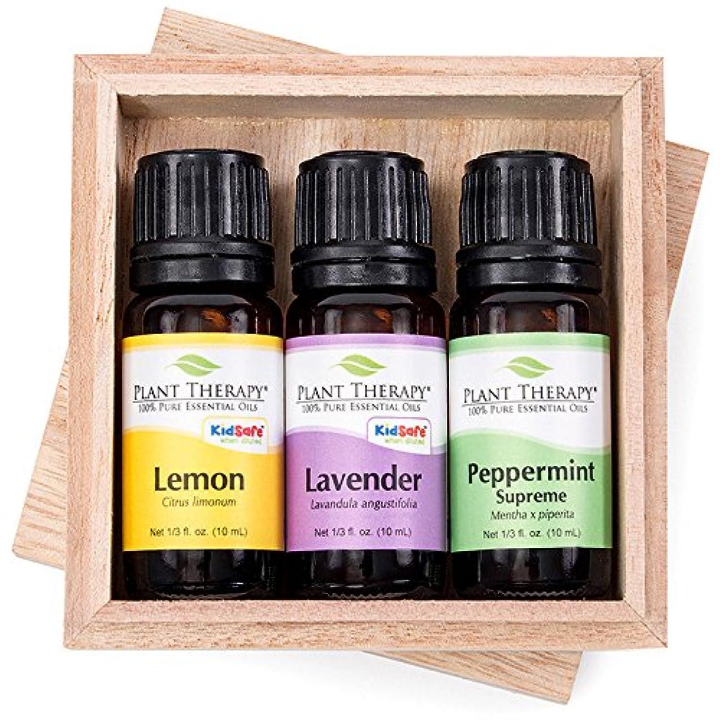 肥沃な散髪珍味レモン、ラベンダーやペパーミントセット10ミリリットル(1/3オンス)各