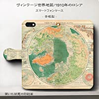 iPhone7Plus iPhone8Plus iPhone6Plus iPhone6sPlus ヴィンテージ 世界地図 ロシア Russia スマホケース 手帳型 全機種対応 カップル かわいい 絵画 名画 人気 Google Pixel4 pixel5 LG 個性的