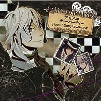 Are you Alice?アリスのティーパーティー phase.3 Hampty Dampty classical edition