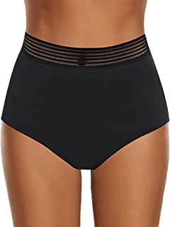 Women High Waist Mesh Bikini Bottoms, Ladies Solid Tummy Control Swimsuit Briefs Pants Swim Shorts