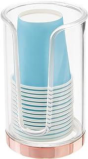 موزع أكواب ورقية صغيرة الحجم للاستعمال مرة واحدة من البلاستيك الحديث من إم ديزاين - حامل تخزين لشطف الأكواب على منضدة منضد...
