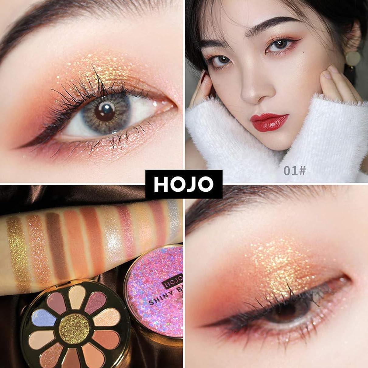 勃起十二唇Akane アイシャドウパレット HOJO ファッション 魅力的 高級 美しい 優雅な 花 綺麗 キラキラ 素敵 持ち便利 日常 Eye Shadow (11色) 8031