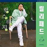 Uniqlo (feat. Ace Hashimoto)