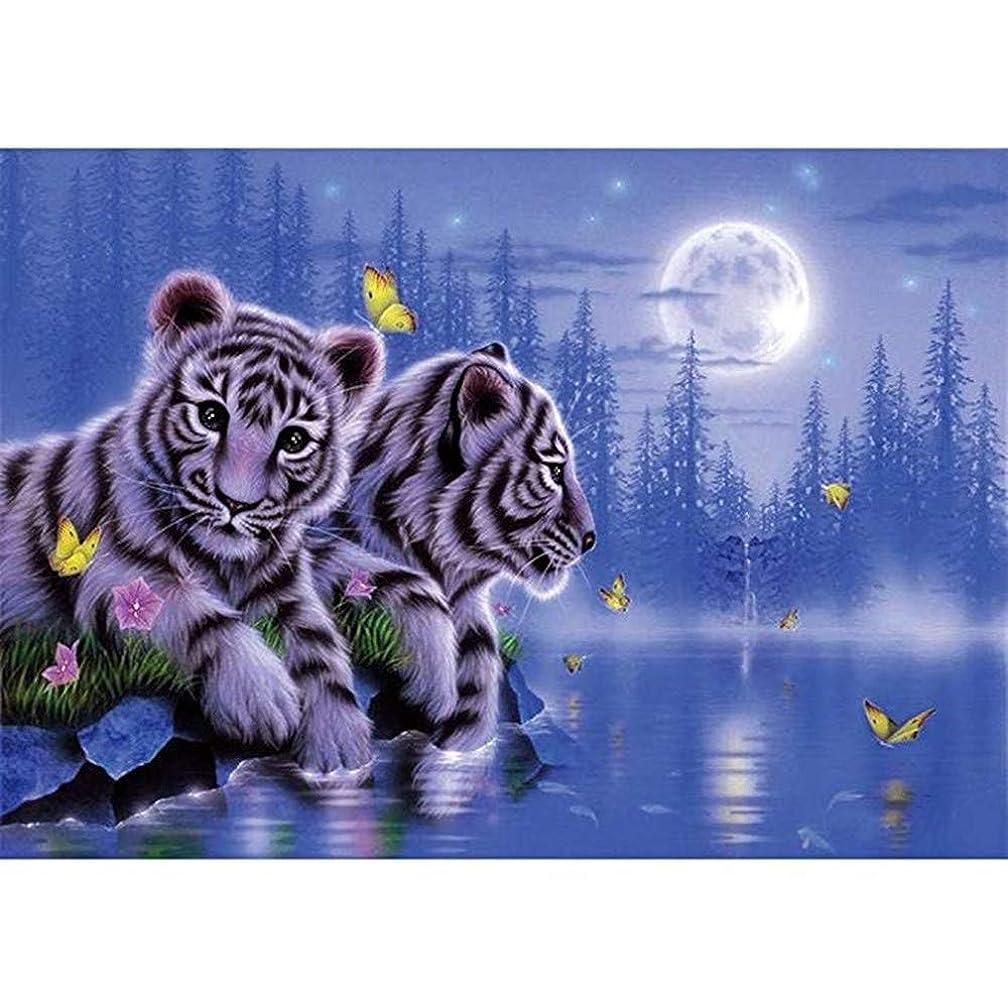 Clearance! DIY 5D Diamond Painting Tiger Square Rhinestone Embroidery Cross Stitch Ornaments Arts Craft Canvas Wall Decor Nearzstorn (Tiger, 40x30cm)