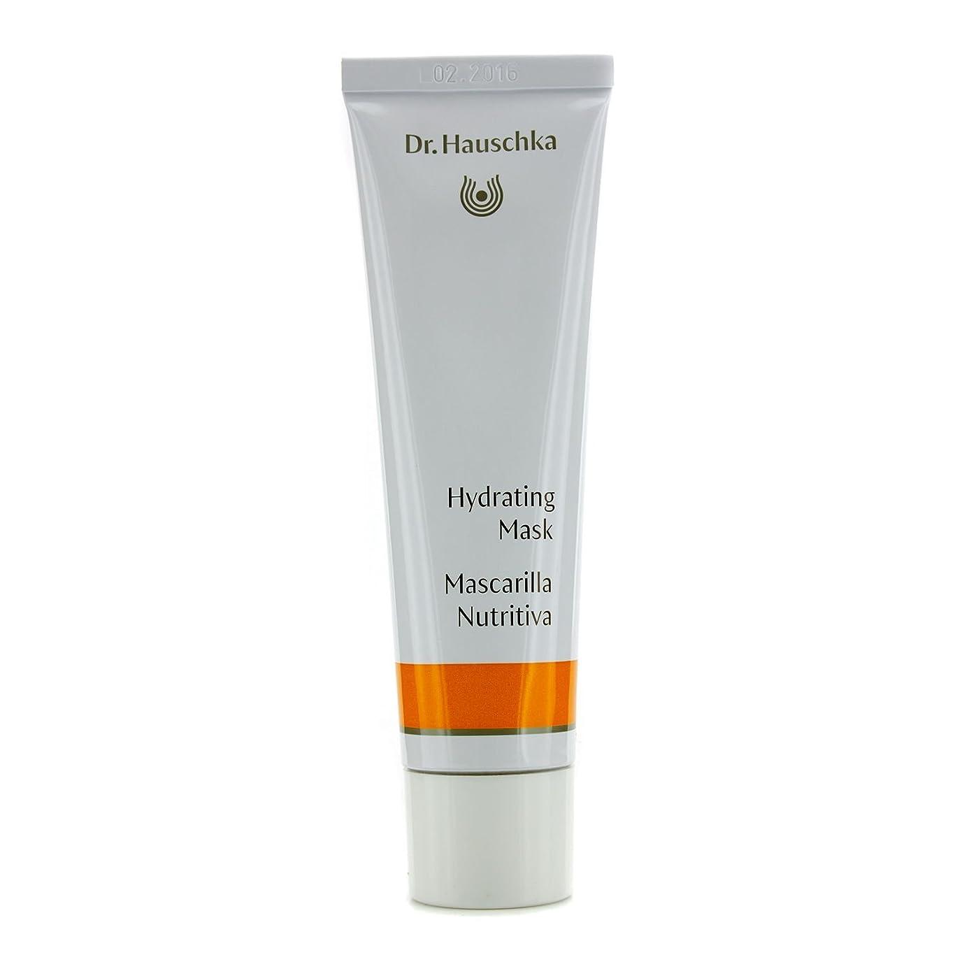 味付けリー取り戻すドクターハウシュカ Hydrating Cream Mask 30ml/1oz並行輸入品