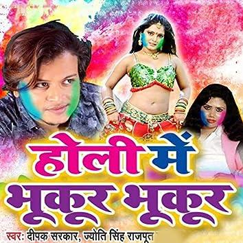 Holi Me Bhukur Bhukur