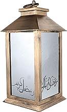 Mobestech LED Candle Lantern Metal Hanging Lantern Storm Lamp Portable for Eid Muslim Ramadan Party Home Light Decorative ...