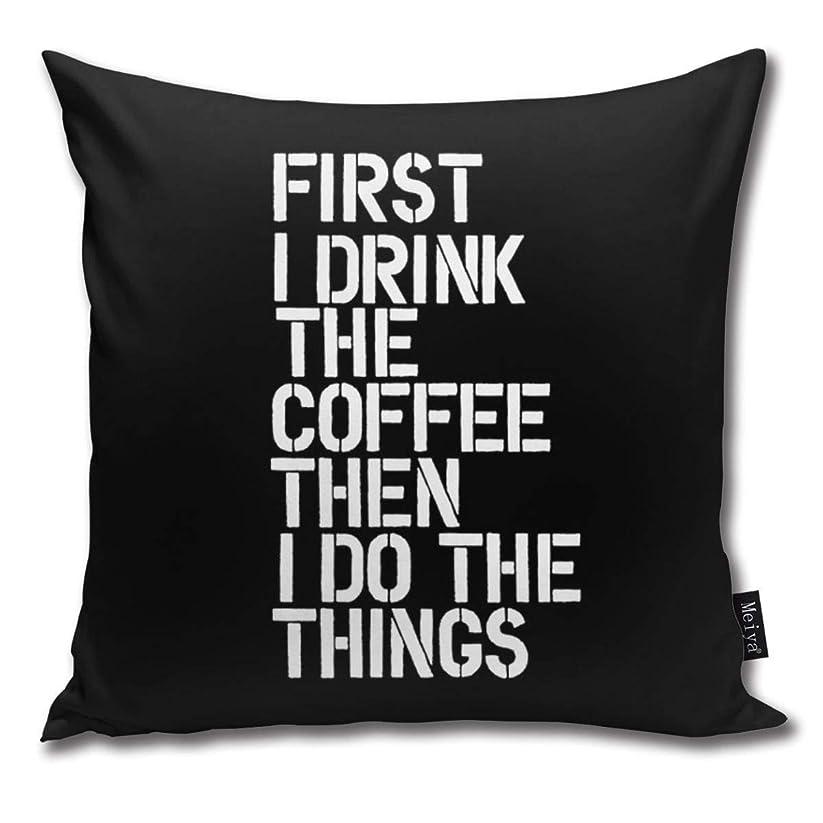 美容師保守的砂漠枕カバー最初にコーヒーを飲んだ後、物事を行います黒と白の寝室のポスター家の壁の装飾キャンバスの装飾枕カバーソファとソファ用のクッションカバー45x45 cm