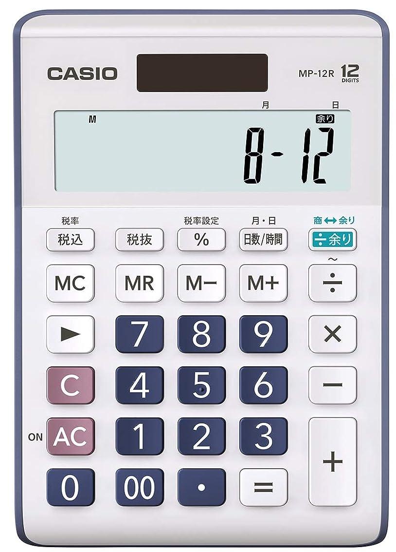 土知的愛情深いカシオ 余り計算電卓 ミニジャストタイプ 12桁 MP-12R-N