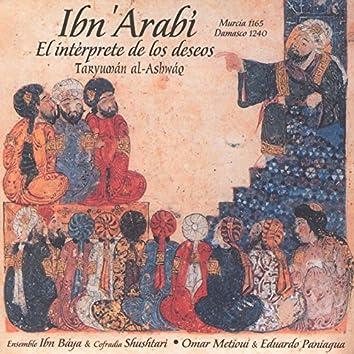 Ibn'Arabí - El Intérprete De Los Deseos