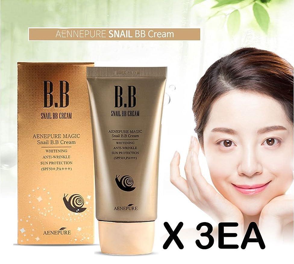 トランクライブラリ判読できない凝縮する[Aenepure] カタツムリBBクリーム50ml X 3EA / SPF50+ PA +++ / Snail BB cream 50ml X 3EA / SPF50+ PA +++ / ホワイトニング、アンチリンクル、日焼け防止 / Whitening, Anti-Wrinkle,Sun protection / 韓国化粧品 / Korean Cosmetics [並行輸入品]