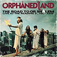 The Road To Or-shalem [12 inch Analog]