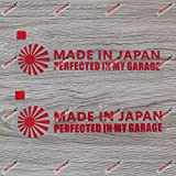 2X red 6 Inches Made in Japan Perfected in My...