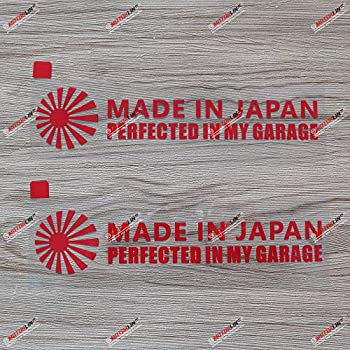 2X red 6 Inches Made in Japan Perfected in My Garage Japanese Rising Sun Vinyl Car Decal Vinyl Sticker JDM Fit for Honda Toyota Mazda etc