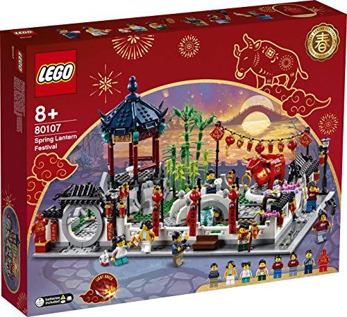 レゴ(LEGO) アジアンフェスティバル 春のランタンフェスティバル 80107