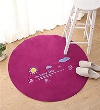 Rug Mat Round Anti-Skid Wear-Resistant Door Foot Rug Carpet Living Room Bedroom Absorbent Foot Rug mat Bath Mat Washable S...