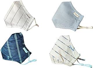 El Regalo set of 4 masks Soft Egyptian Giza Cotton Washable; Reusable Adjustable Earloops Face Masks for Men Cotton Breath...